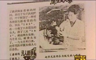 Prof-Zhao-2-min
